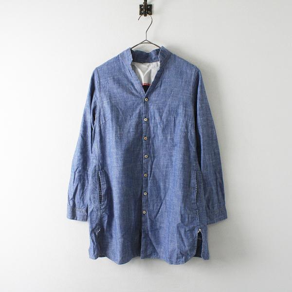 Pal'las Palace パラスパレス コットン スタンドカラー シャンブレーシャツ 2/ブルー トップス【2400012337602】