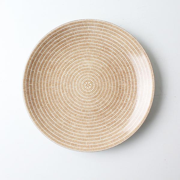 【期間限定30%OFF!】ARABIA アラビア 24h Avec アベック プレート 20cm/ブラウン 食器 陶器【2400012339057】