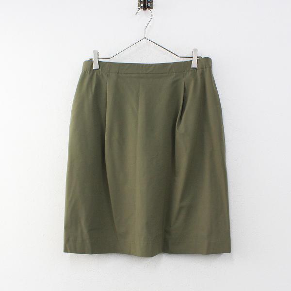 美品 大きいサイズ オンワード樫山 組曲 タックイージータイトスカート 7/カーキ【2400012339651】