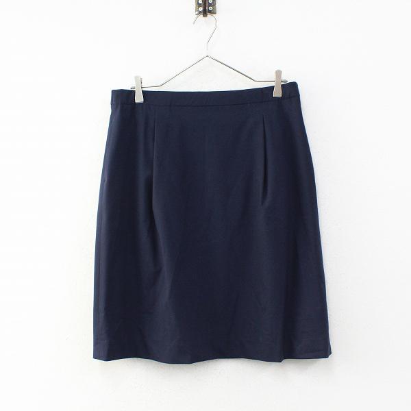 大きいサイズ オンワード樫山 組曲 タックイージータイトスカート 7/ネイビー【2400012339675】