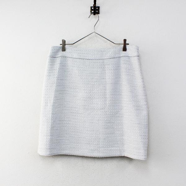 大きいサイズ オンワード樫山 自由区 カラミリリヤーン スカート 48/ホワイト ラメツイード【2400012339682】