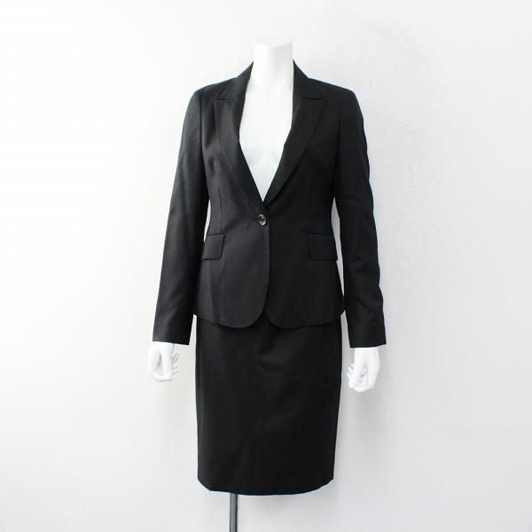 【期間限定30%OFF!】UNITED ARROWS ユナイテッドアローズ ウール シルク セットアップスーツ 40/ブラック ジャケット スカート【2400012340121】