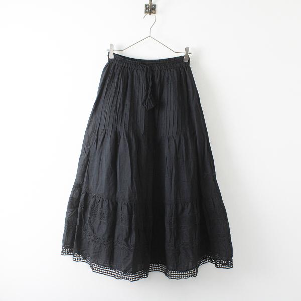 未使用 studio CLIP スタジオクリップ デイリーレーススカート M/ブラック フレア タック【2400012344969】