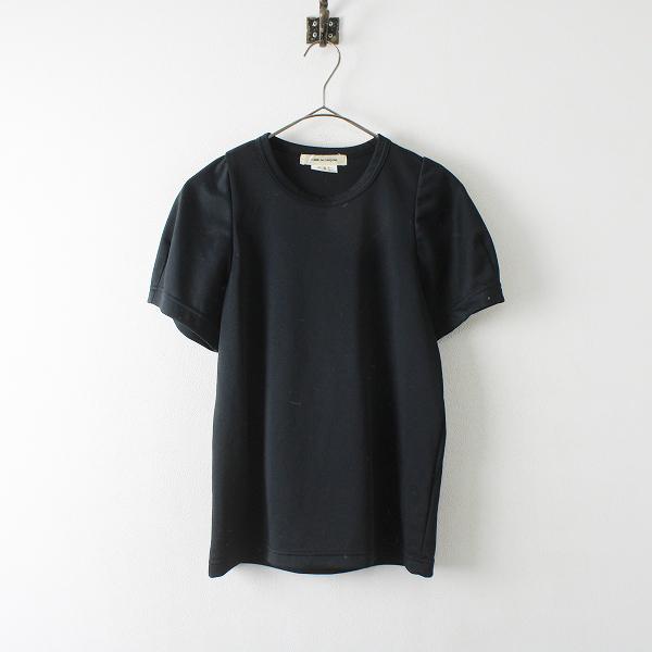 【期間限定30%OFF!】COMME des GARCONS コムデギャルソン AD2017 ポリエステル メッシュTシャツ S/ブラック【2400012345065】