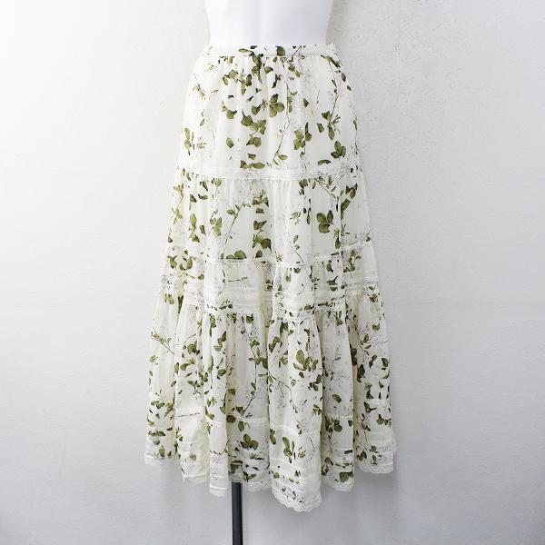 美品 INGEBORG インゲボルグ くちなしプリント レースティアードスカート S/ホワイト 段々【2400012346147】