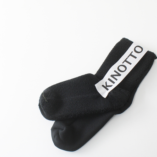 未使用 KINOTTO キノット 251A-02 リバーシブルソックス 2/ブラック 22-24cm【2400012346505】