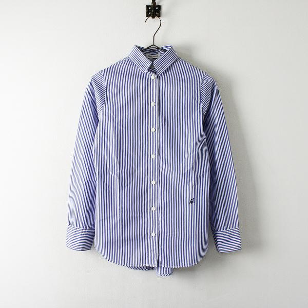 MADISONBLUE マディソンブルー ストライプ コットンシャツ 00(XS)/ブルー ホワイト【2400012346611】