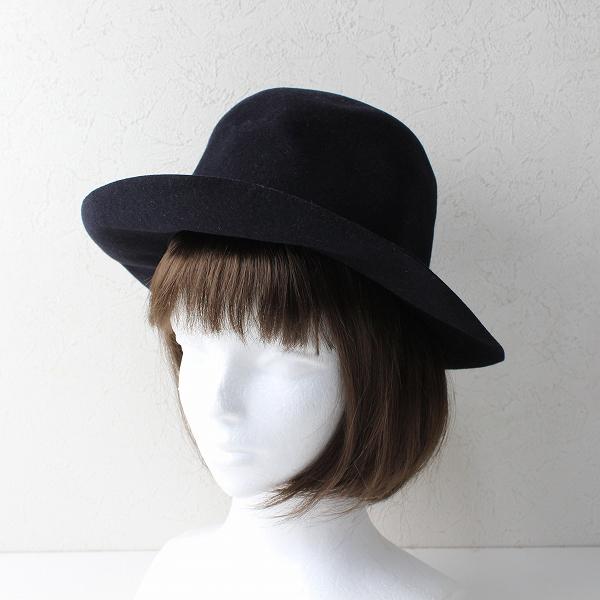 MARGARET HOWELL マーガレットハウエル ウールフェルト中折ハット F/ブラック黒 帽子【2400012346765】