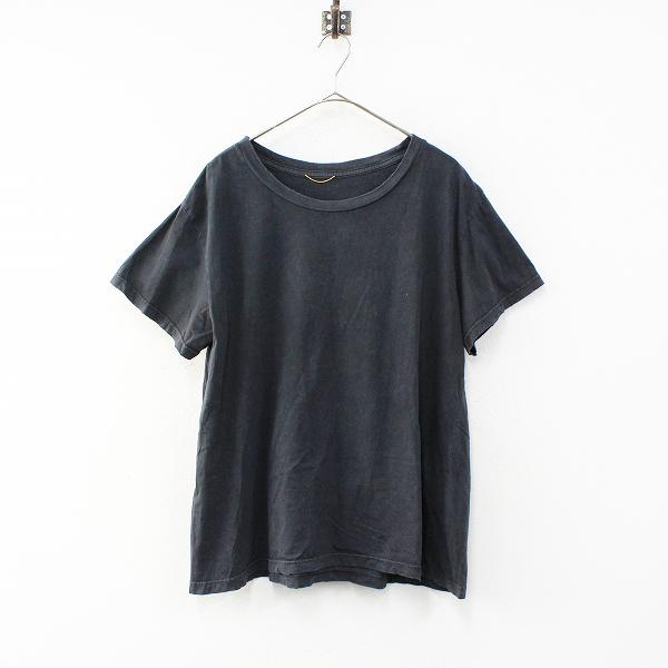 2020SS 定価1.3万 Deuxieme Classe ドゥーズィエムクラス コットン Loose Tシャツ /ブラック ダメージ加工 トップス【2400012347410】-.