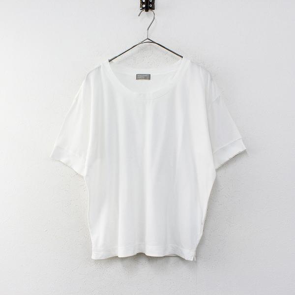 MARGARET HOWELL マーガレットハウエル コットン 鹿の子Tシャツ 2/ホワイト【2400012348103】