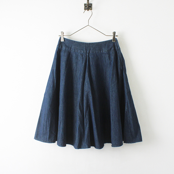 Pal'las Palace パラスパレス コットンフレアシルエットデニムスカート 2/インディゴブルー ボトムス 裾広【2400012350717】