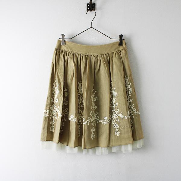 Lois CRAYON ロイスクレヨン コットンリネン刺繍入りフレアスカート ベージュ【2400012351424】