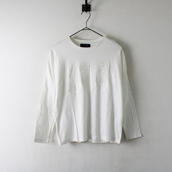 Lois CRAYON ロイスクレヨン ロゴ刺繍長袖カットソー ホワイト【2400012351493】