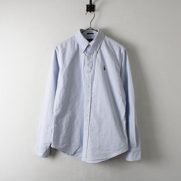 メンズ RALPH LAUREN ラルフローレン コットン ストライプ ボタンダウンシャツ 8/ブルー ホワイト【2400012351592】
