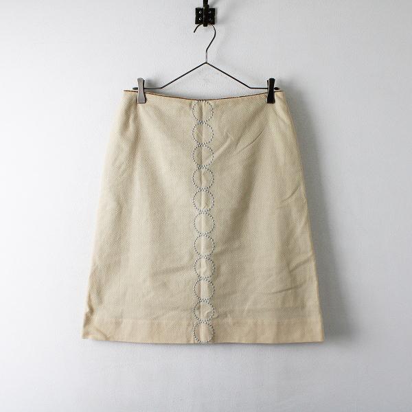 mina perhonen ミナペルホネン tambousrine 刺繍 フレアスカート 40/ベージュ ボトムス【2400012352490】