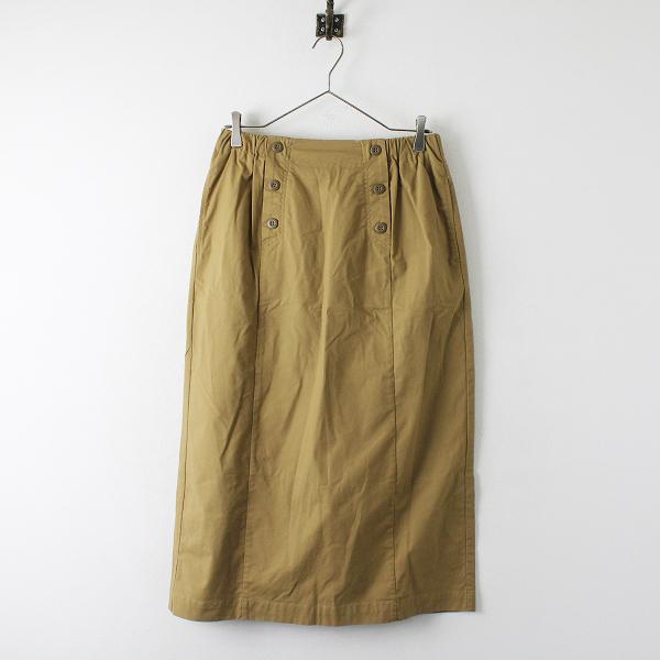 studio CLIP スタジオクリップ ダブルボタン付き イージータイトスカート L/ベージュ ボトムス カジュアル【2400012353206】