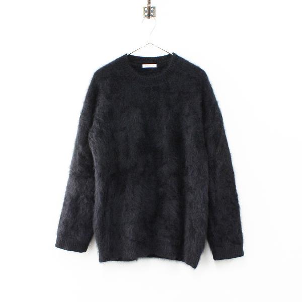 定価3.3万 2020AW Deuxieme Classe ドゥーズィエムクラス Fluffy Sweater F/ブラック プルオーバー【2400012354081】-.