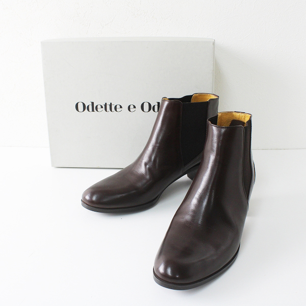 Odette e Odile オデットエオディール サイドゴア ショートブーツ 23.5/ブラウン 【2400012355453】