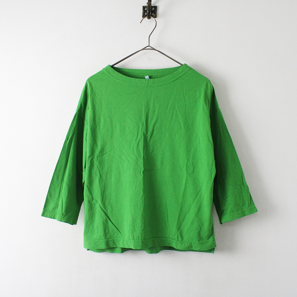 grin グリン コットン ボートネック 七分袖Tシャツ 2/グリーン【2400012355774】