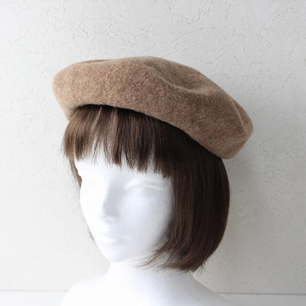niko and... ニコアンド ウール ベレー帽/ブラウン系 帽子【2400012355910】