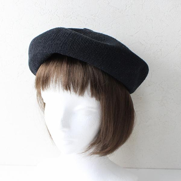 【期間限定60%OFF!】ehka sopo エヘカソポ ベレー帽/ブラック 帽子【2400012355934】