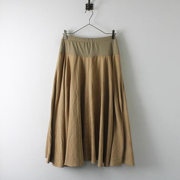 BEARDSLEY ビアズリー ウエストジャージースカート F/ベージュ ボトムス【2400012356504】