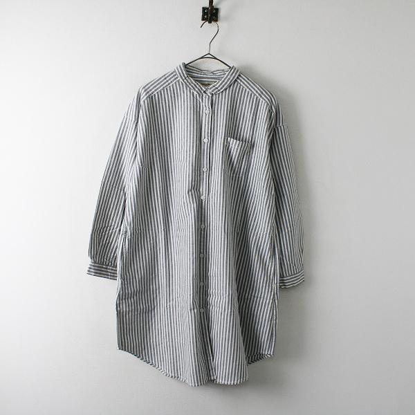 SM2 Samansa Mos2 サマンサモスモス コットン ストライプ ロングシャツ F/グレー系 トップス【2400012357013】