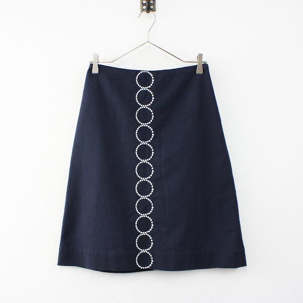 【期間限定20%OFF!】mina perhonen ミナペルホネン tambourine 刺繍 台形スカート 36/ネイビー【2400012358768】