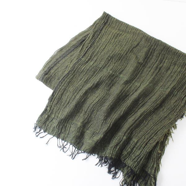 美品 tamaki niime 玉木新雌 タマキニイメ only one roots shawl BIG ルーツショール ビッグ/カーキグリーン【2400012362215】