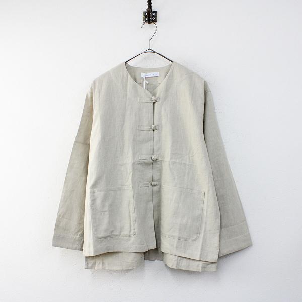 未使用 s.t.closet frabjous エスティクローゼット フラビシャス リネン コットン ジャケット F/ベージュ 羽織り【2400012365896】