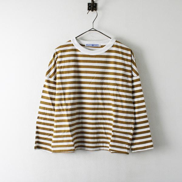 美品 R&D.M.Co- オールドマンズテーラー ボーダーコットンTシャツ F/カーキ ホワイト【2400012375703】