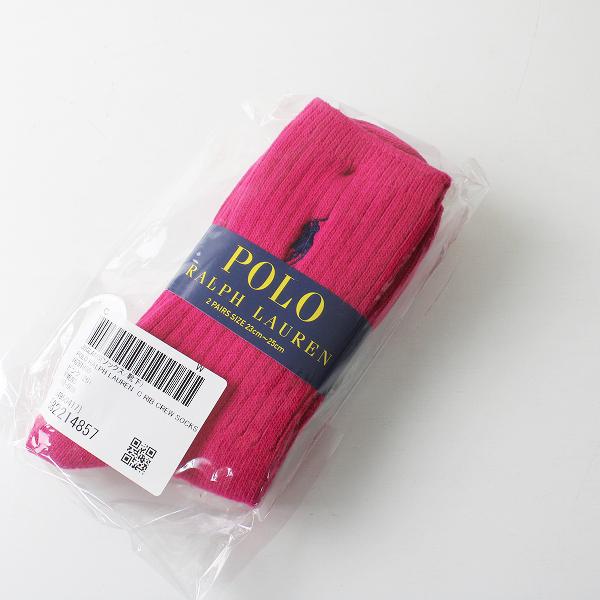 未使用 POLO RALPH LAUREN ポロ ラルフローレン 23~25cm 2足入り/ピンク【2400012379121】