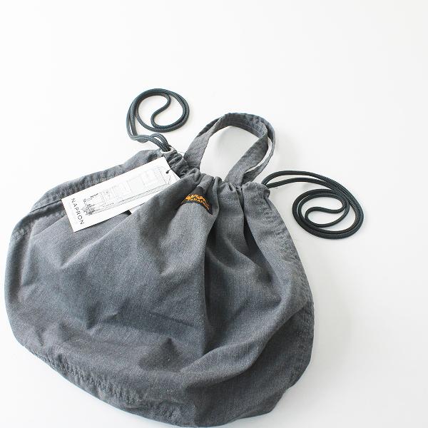 未使用 NAPRON ナプロン TRAD PATIENTS BAG/チャコールグレー 巾着 トートバッグ【2400012379855】