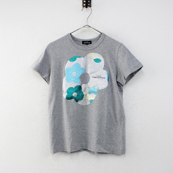 tricot COMME des GARCONS トリココムデギャルソン AD2017 グリッタープリント Tシャツ S/グレー トップス【2400012382510】