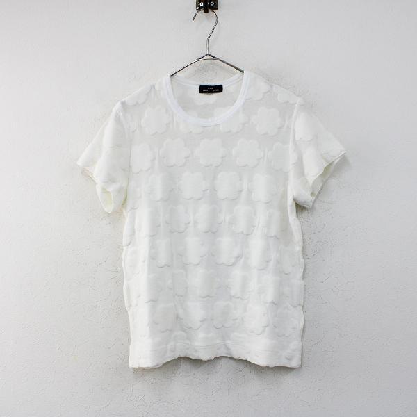 tricot COMME des GARCONS トリココムデギャルソン AD2016 フラワージャガード Tシャツ S/ホワイト トップス【2400012382541】