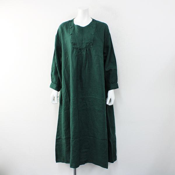 ナチュラン &yarn アンドヤーン リネン ボタン装飾ワンピース F/グリーン【2400012384002】