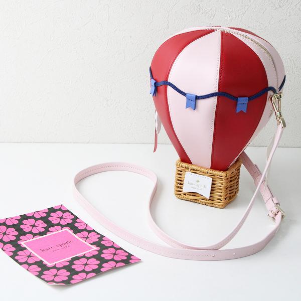未使用 kate spade ケイトスペード hot air balloon crossbody bag 気球 ショルダーバッグ/レッド ピンク【2400012385191】