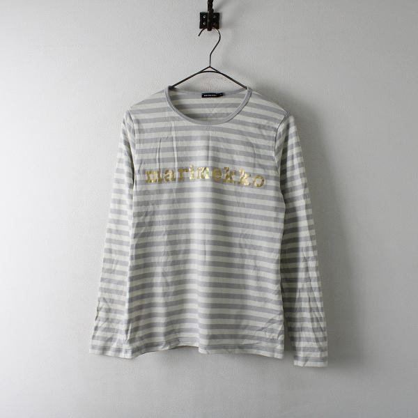 marimekko マリメッコ ロゴプリント ボーダーTシャツ S/グレー トップス【2400012386402】