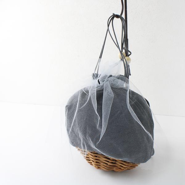 takayokatayama タカヨカタヤマ チュール かご 巾着バッグ/チャコール 小物【2400012386471】