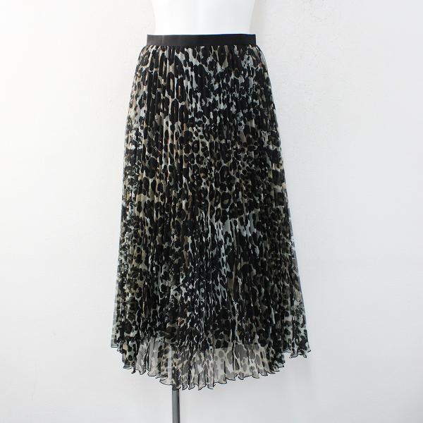 美品 UNITED ARROWS ユナイテッドアローズ レオパード プリーツスカート 36/グレー【2400012386532】