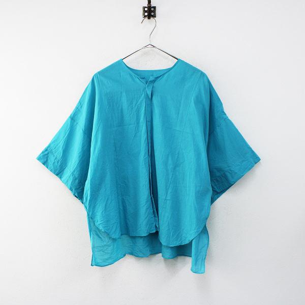2020SS TOMORROWLAND GALERIE VIE ギャルリー ヴィー インドコットン ワイドスリーブシャツ 36/ターコイズブルー【2400012386693】