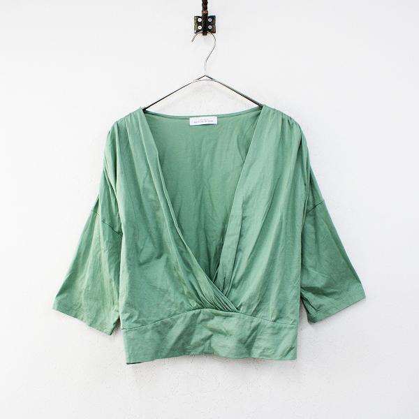 green label relaxing グリーンレーベルリラクシング FFC C テンジク カシュクール カットソー/グリーン トップス【2400012387300】-.