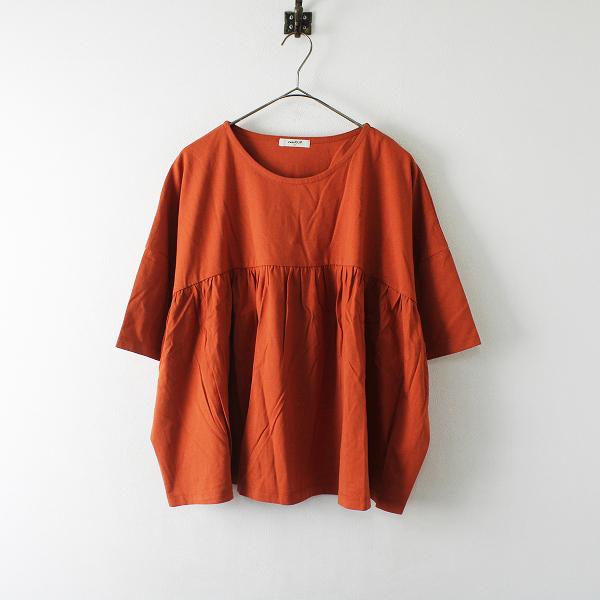 未使用 studio CLIP スタジオクリップ 切替ギャザーTシャツ L/ライトブラウン フレア カットソー【2400012388017】