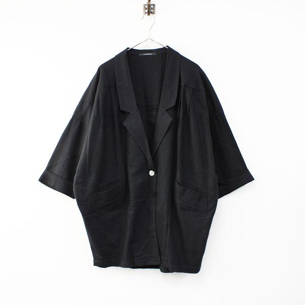 美品 ナチュラン fu-dueka エーカ 綿麻ドルマンジャケット F/ブラック ワイド ツイル【2400012388109】