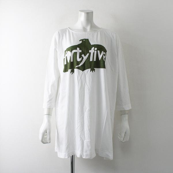 45R フォーティファイブアール イーグルプリントカットソーチュニック 0/ホワイト 45rpm カットソー トップス Tシャツ【2400012388802】