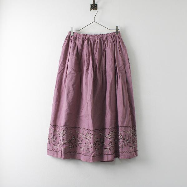 未使用品 Samansa Mos2 SM2 サマンサモスモス 夏のお花とスカラップ刺繍スカート F/パープル ボトムス【2400012390904】