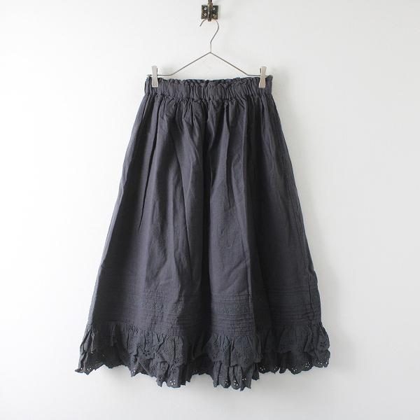 未使用品 Samansa Mos2 SM2 サマンサモスモス コットン リネン 裾段 スカラップスカート F/チャコール ボトムス【2400012390980】
