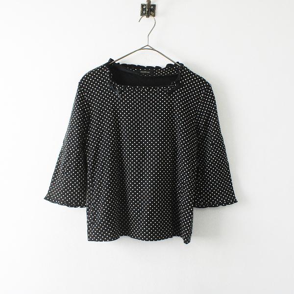 INGEBORG インゲボルグ フリル リボン ドットプリント Tシャツ M/ブラック カットソー【2400012391376】