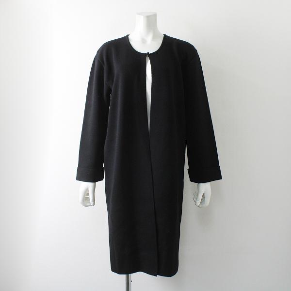 INGEBORG インゲボルグ ミラノリブ ウール ノーカラーニットコート F/ブラック【2400012391444】