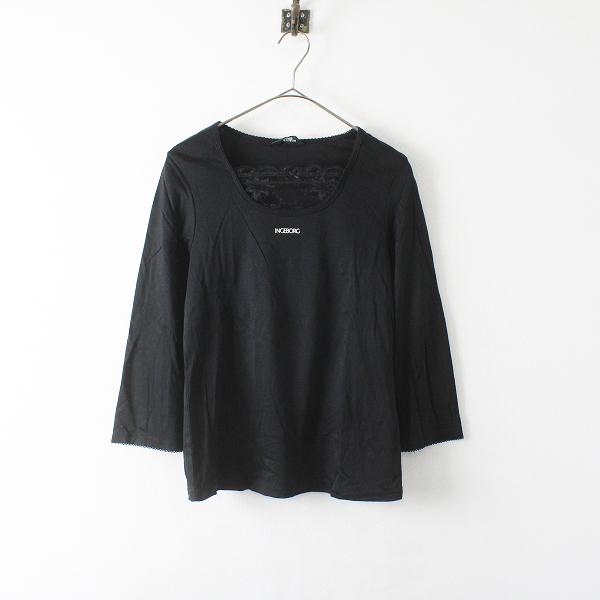 INGEBORG インゲボルグ ピコ レース使い ロゴプリント Tシャツ M/ブラック カットソー【2400012391499】